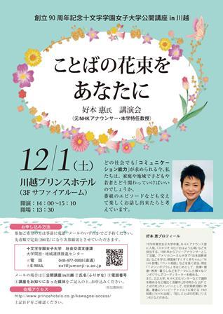 20121010-162815-2804_01.jpg