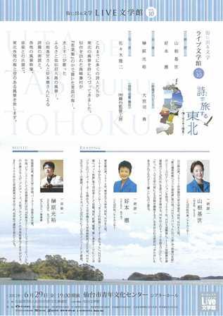Epson_0509_1.jpg